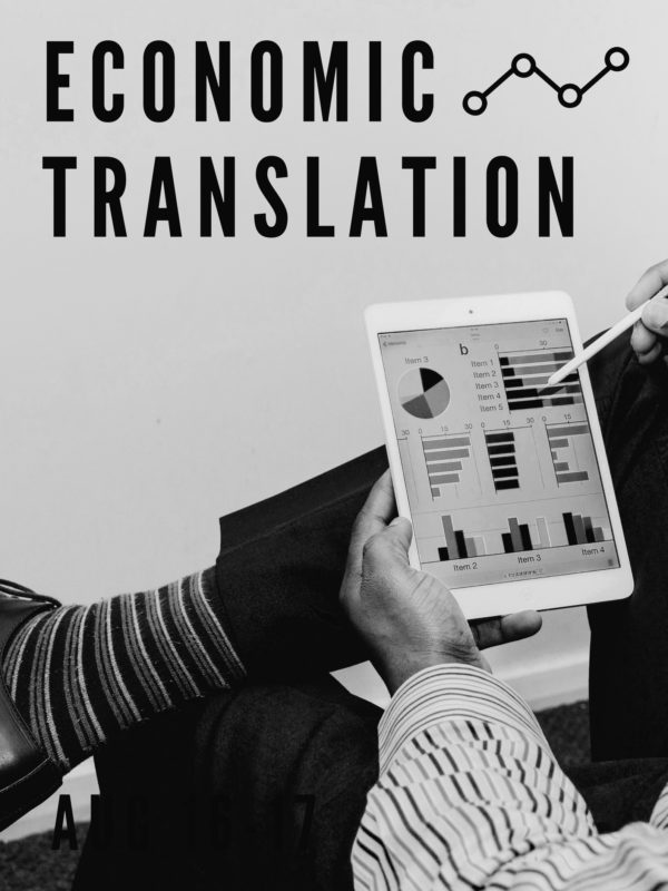 economic translation sample cover